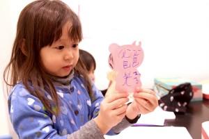 Cours de chinois au Square des artistes 1