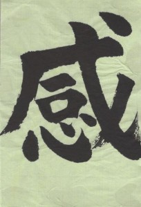 Calligraphie Japon Square des artistes 2 OK