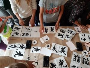 Atelier gratuit alligraphie japonaise au Square des artistes